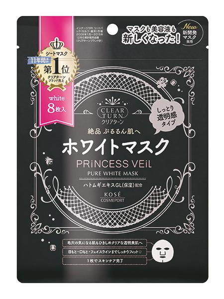 KOSE Princess Veil Pure White Mask Відбілююча маска, 8 шт