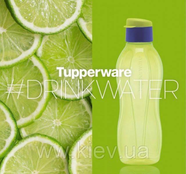 Эко-бутылка (750 мл) с клапаном лимонная, многоразовая бутылка для воды Tupperware (Оригинал)