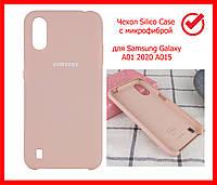 Чехол Silicon Case для Samsung Galaxy A01 2020 A015, чехол с микрофиброй, оригинальный бампер (пудровый)