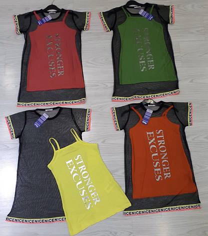Стильная туника сетка для девочки р. 9-14 лет, фото 2