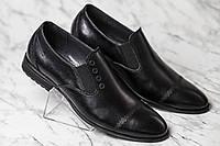 Классика мужская обувь кожа