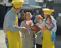 Фартуки с логотипом в Киев, Харькове, Запорожье