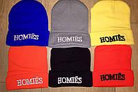 Шапки молодежные Homies