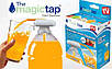 Автоматический дозатор для напитков Magic Tap ® (Мэджик Тап) | диспенсер автоматический, фото 2