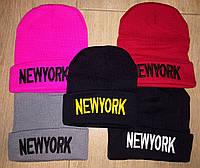 Молодежные стильные шапки NY