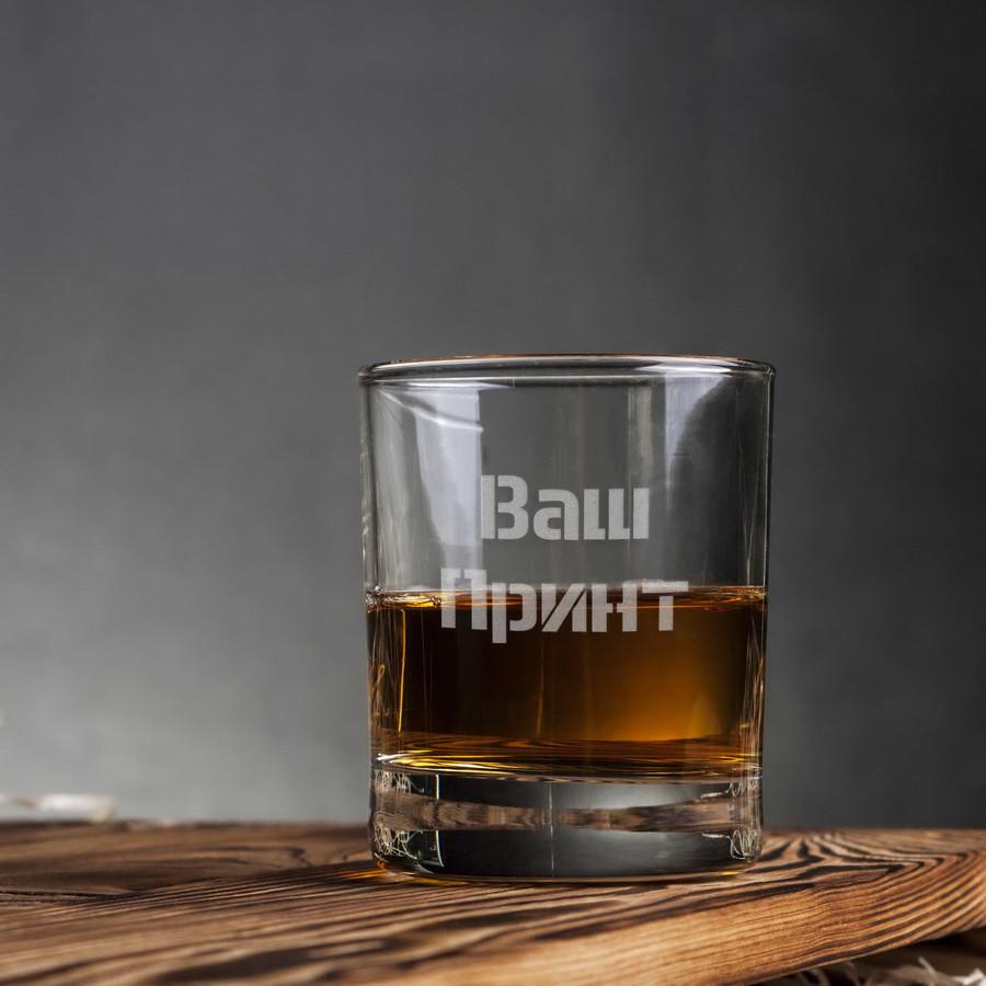 """Стакан для виски круглый """"Конструктор"""" персонализированный"""