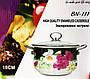 Эмалированная кастрюля с крышкой Benson BN-111 белая с цветочным декором (1,9 л)   кухонная посуда   кастрюли, фото 7