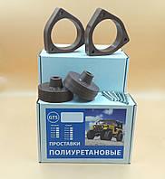 Проставки полиуретановые Volkswagen Touran I 2003-2015 Полный комплект, фото 1