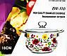 Эмалированная кастрюля с крышкой Benson BN-116 белая с цветочным декором (1,9 л) | кухонная посуда | кастрюли, фото 7