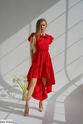 Платье сзади удлиненное в расцветках 165118