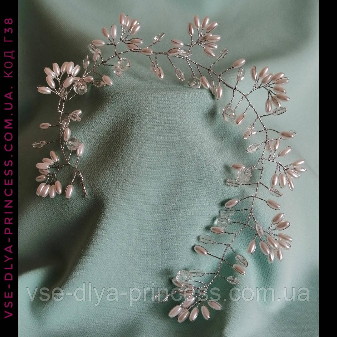 Веточка веночек с жемчугом в прическу тиара гребень ободок, под серебро