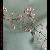 Веточка веночек с жемчугом в прическу тиара гребень ободок, под серебро, фото 2