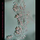 Веточка веночек с жемчугом в прическу тиара гребень ободок, под серебро, фото 3