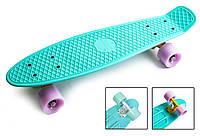 Скейт Пенни борд Penny Board Original 22 бирюзовая доска фиолетовые колеса