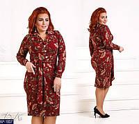Стильное женское облегающее платье по колено размеры 50-56 арт 0232
