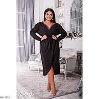Красивое нарядное платье на запах с кружевом размеры 50-56 арт 0540