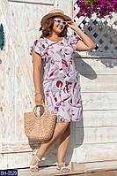 Летнее повседневное платье с карманами из легкой ткани размеры 50-56 арт 0034