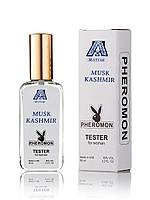 Attar Collection Musk Kashmir - Pheromon Tester 65ml