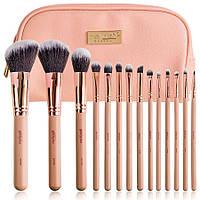 Набор кисточек для макияжа (14 инструментов) maXmaR MB-292