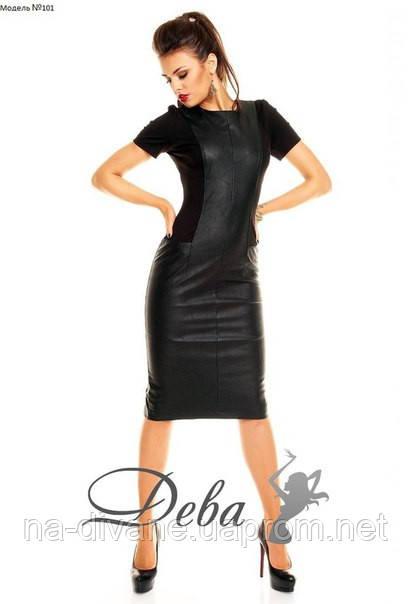 платье кожаное 101 дева цена 285 грн купить в чернигове Promua