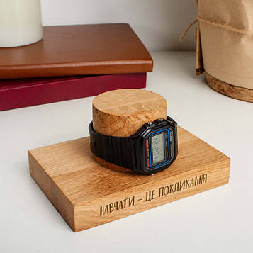"Подставка для часов ""Навчати - це покликання"" в подарок учителю"