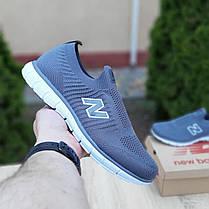 Мужские летние кроссовки Нью Беленс серые 42, 44, 45,, фото 2