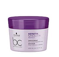 Маска для гладкости волос Schwarzkopf BC Keratin Smooth 200 мл