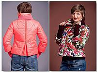 Женская куртка цветами