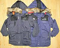 Куртки на мальчика на синтепоне, Glo-story, 92/98  рр