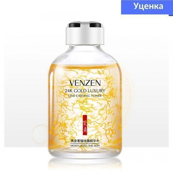 Уценка! Тонер-сыворотка для лица VENZEN 24K Gold Luxury Line Carving Toner с золотом 24К 50 мл