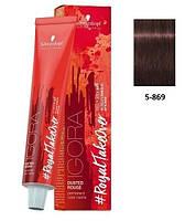 Краска для волос 5-869 Schwarzkopf Igora Royal светло-коричн. красный шоколадно-фиолет. 60 мл