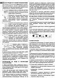 Гранитная мойка MIRAGGIO Bodrum 510 Terra 50*50, фото 6
