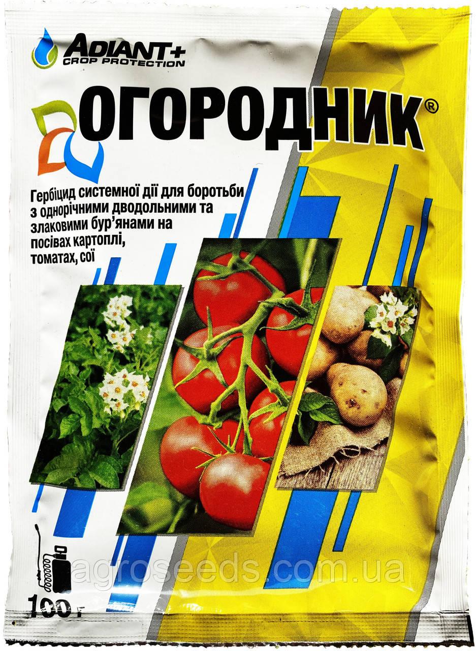 Гербицид Огородник 100 г (Аналог Зенкор, Антисапа)