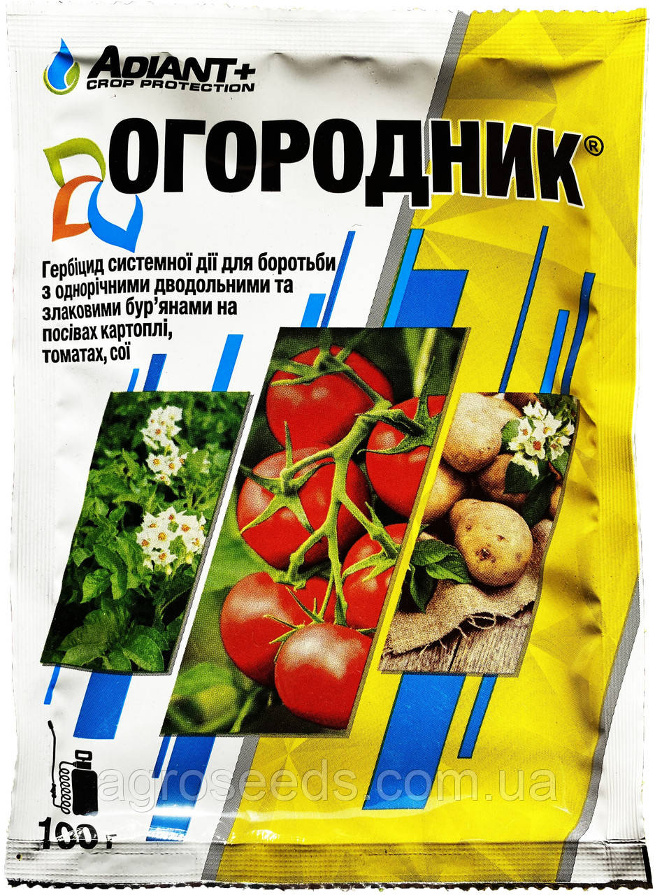 Гербіцид Огородник 100 г (Аналог Зенкор, Антисапа)