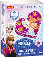 Шкатулка для украшений Frozen Ранок