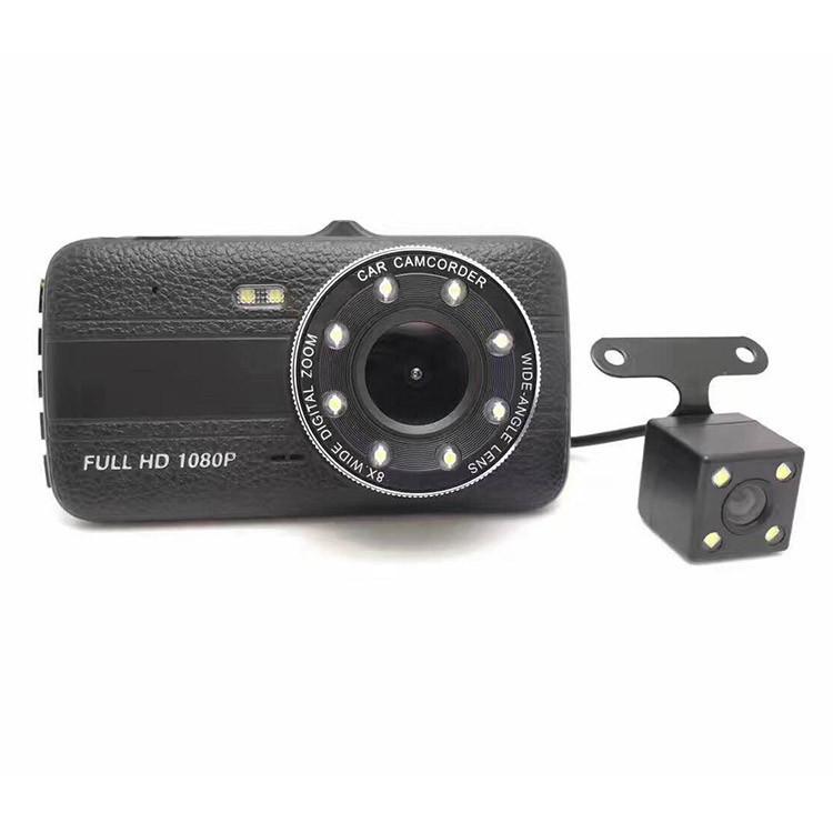 Автомобильный видеорегистратор DVR CT520 2 камеры | авторегистратор | регистратор авто