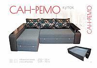 Угловой диван «Сан-Ремо» Еврокнижка от производителя + Видео