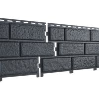 Фасадная панель Ю-Пласт Stone-House графитовая (кирпич)