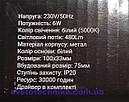 Feron  AL2110 6W 2700K LED панель круг, фото 7