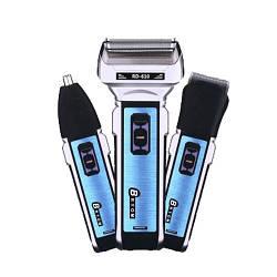 Электробритва Триммер и машинка для стрижки 3 в 1 Gemei GM-589 | мужская электробритва