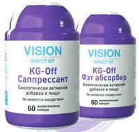 БАДы для похудения в комплексе KG-Off - безопасное снижение веса
