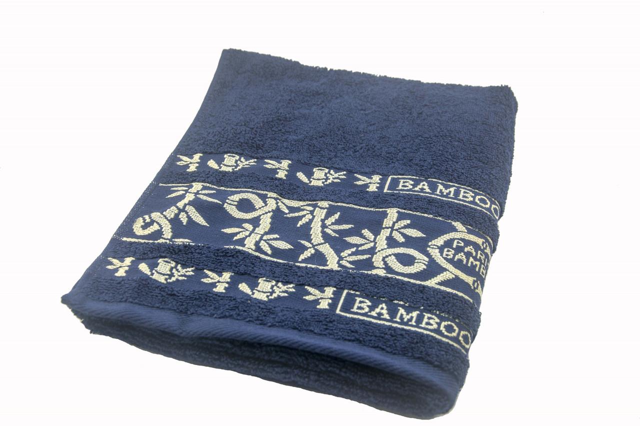 Полотенце махровое Parisa Бамбук 50х90 хлопковое темно-синий