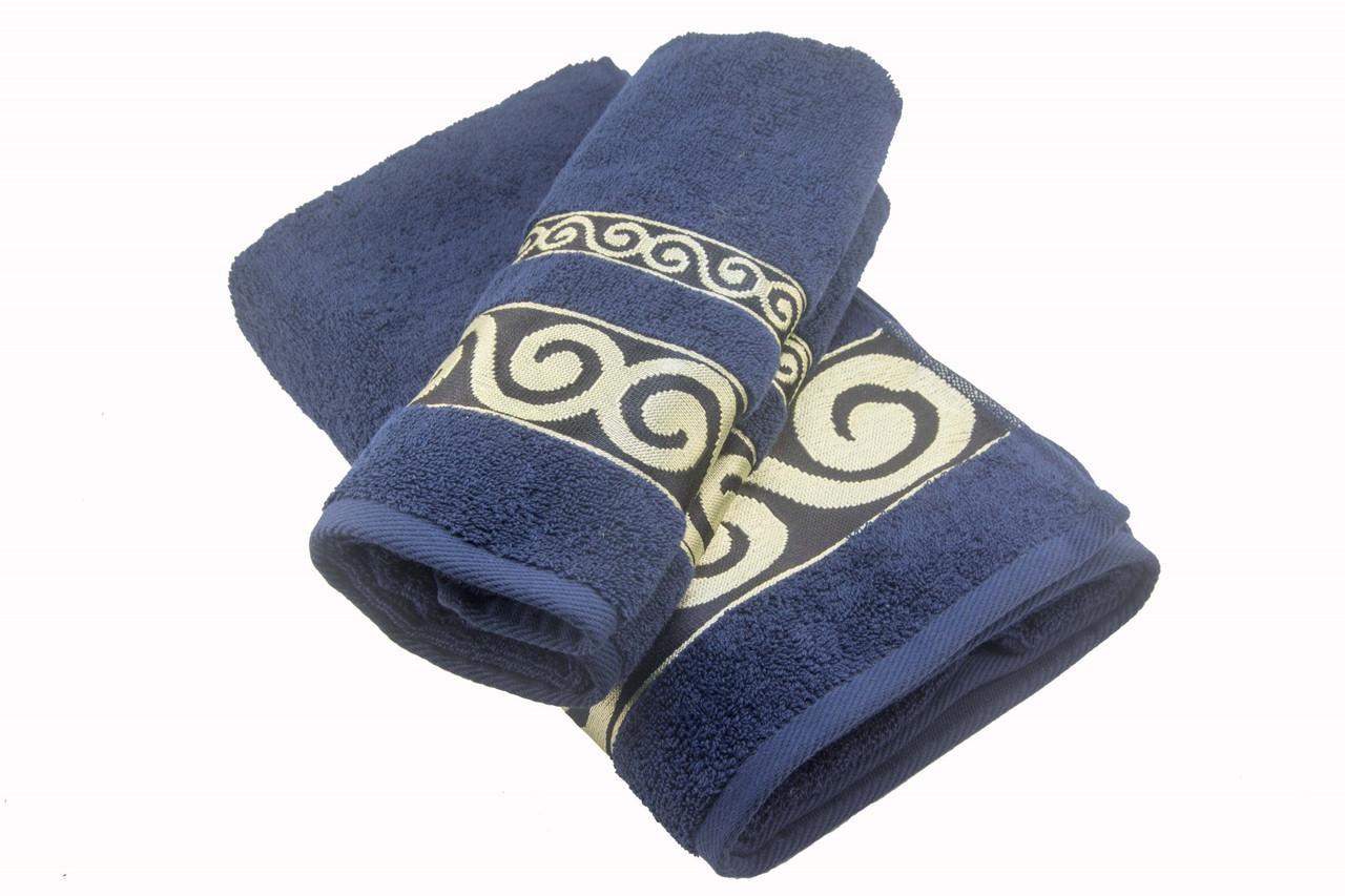 Набор махровых полотенец Parisa Касабланка хлопковые 50х90, 70х140 темно-синий
