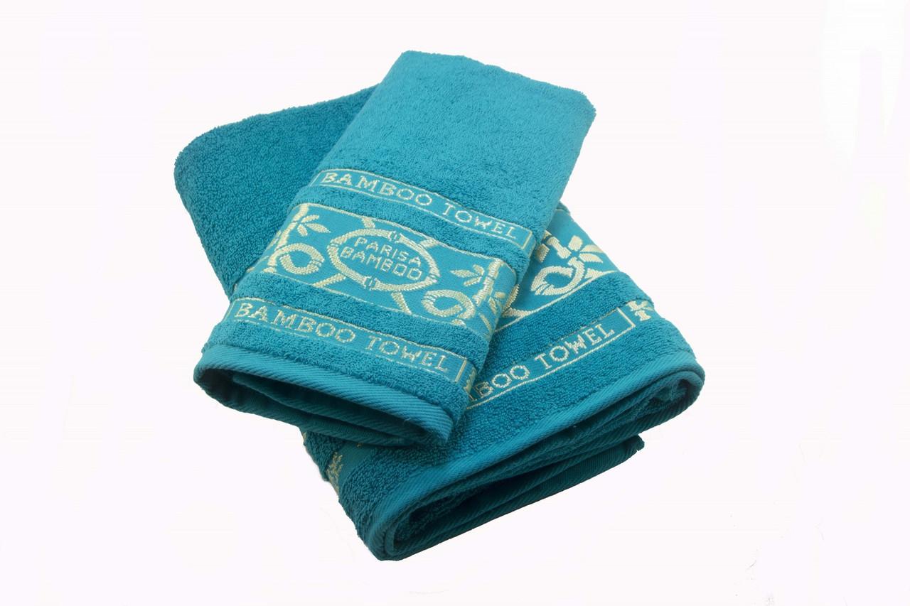 Набор махровых полотенец Parisa Бамбук хлопковые 50х90, 70х140 голубой