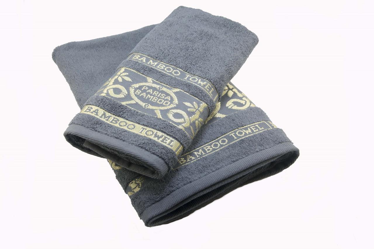 Набор махровых полотенец Parisa Бамбук хлопковые 50х90, 70х140 серый