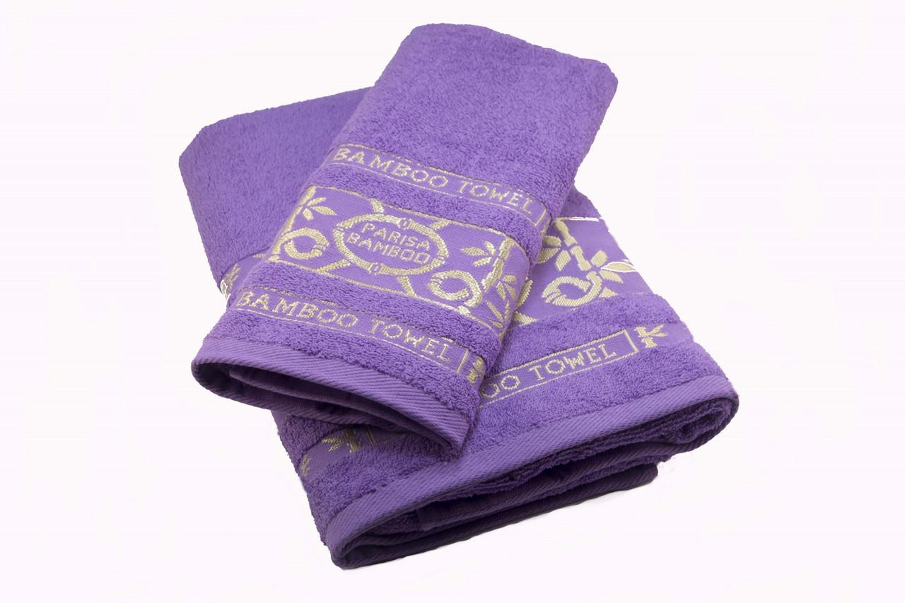 Набор махровых полотенец Parisa Бамбук хлопковые 50х90, 70х140 фиолетовый