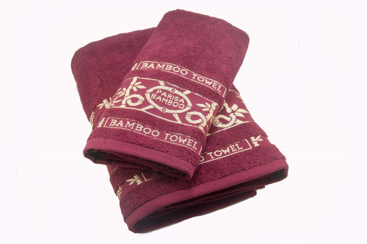 Набор махровых полотенец Parisa Бамбук хлопковые 50х90, 70х140 бордовый