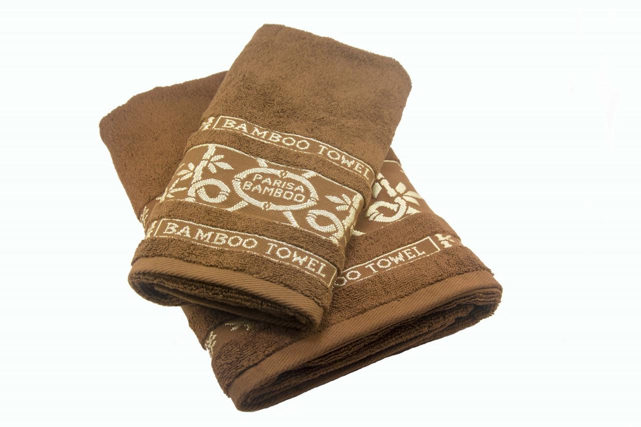 Набор махровых полотенец Parisa Бамбук хлопковые 50х90, 70х140 коричневый