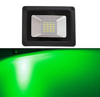 Светодиодный прожектор  зеленый для подсветки газонов 20Вт