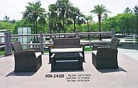 Комплект плетёной мебели из ротанга Sarray